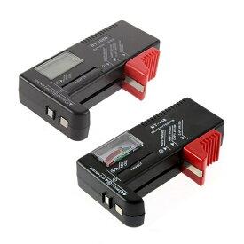 【メール便送料無料】バッテリーテスター バッテリーチェッカー 電池残量測定器 乾電池やボタン電池の残量チェック 2タイプ 1.5V/9V対応