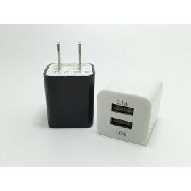 【メール便送料無料】送料無料 iPhone スマホ USB充電器 PSE ACアダプター 家庭用 2ポート 5V 合計約2.1A コンセント 2色展開