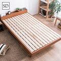 【カビや湿気対策】梅雨時期も安心!シンプルで通気性に優れたすのこベッドは?