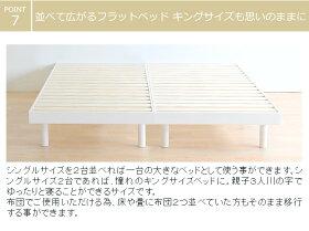 すのこベッド+ポケットコイルマットレスセットシングルベッド天然木フレーム高さ3段階すのこベッド高さ調節/送料無料/〔A〕頑丈/シンプル/木製ベッド/フロアベッド/ローベッド/マット付き/マットレス付き