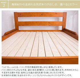 【クーポンで500円オフ!】伸長式ベッド天然木パイン無垢シングルベッドフレームのみすのこベッド無段階で好みのサイズに【送料無料】〔中型〕伸長ベッド/すのこ/木製/伸張/伸縮/スノコ/省スペース/180cm/ソファベッド/ソファーベッド