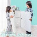 布団 子供 子供用 固綿入り お昼寝布団 敷布団 ひんやり 寝具 昼寝用 子ども用 B-COOL ブルー グリーン アイボリー …