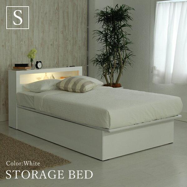 跳ね上げ式収納・LED照明・コンセント付きベッド シングルフレーム ホワイト〔D〕【送料無料】木製ベッド/収納ベッド/シングルベッド/フレーム/跳ね上げ/収納付き/間接照明