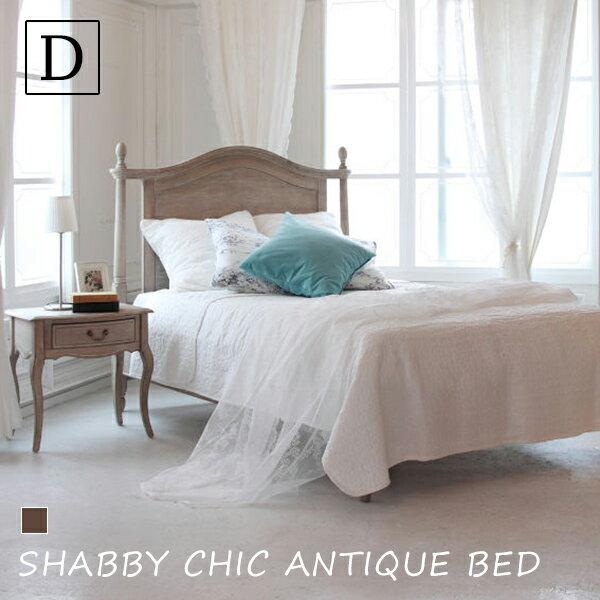 木製ベッド ダブルベッド-ベッドフレーム アンティークシャビーシック〔D〕【送料無料】ダブルフレーム フレンチアンティークベッド カントリー 姫ベッド プリンセスベッド