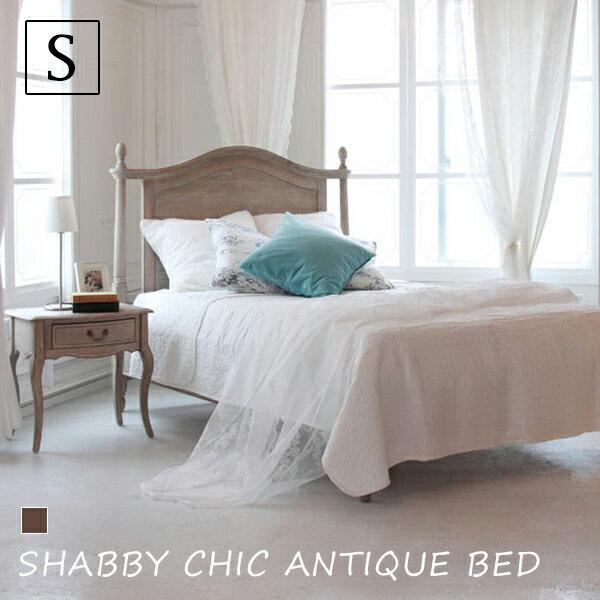 木製ベッド シングルベッド-ベッドフレーム アンティークシャビーシック〔D〕【送料無料】シングルフレーム/アンティークベッド/カントリー/姫ベッド/プリンセスベッド