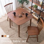 ダイニングテーブル3点セット幅75cmダイニングチェア2脚ダイニングセットナチュラル/ウォルナット/ホワイトアッシュ/送料無料木製テーブルダイニングテーブル