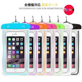 ネコポス送料無料 iPhoneX XS Max XR 防水ケース 全機種対応 スマホケース iPhone8 iPhone8 Plus iPhone7 iPhone6s Plus 6 Plus SE 5s 5 アイフォン6s 携帯 ケース スマートフォン 防水カバー スマホカバー 大きめ IPX8 海 プール お風呂 写真・水中撮影