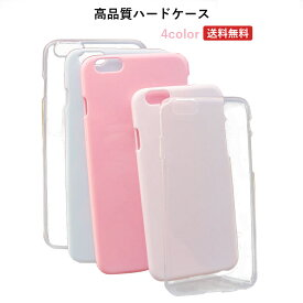 DM便送料無料 生産完了品 処分セール iPhoneX iPhone8 iPhone8 Plus iPhone7 ケース ハードケース デコケース 素材ケース iPhone8 Plus iPhone7 iPhone7plusカバー iPhone8 iPhone8 Plus iPhone7plusケース iPhone6 ケース iPhone6 Plus ケース iPhon