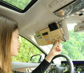 お取り寄せ商品 ネコポス送料無料 車 サンバイザー 収納 車内 収納ポケット 多機能 小物入れ PU カー用品 カーアクセサリー CD ボールペン サングラス スマホ ケース 取り付け簡単 眼鏡収納