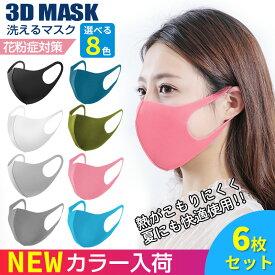 肌荒れ しない マスク マスクで肌荒れしない方法と素材や形の違いで最適の1枚を見つける