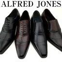 ビジネスシューズ 革靴 本革 メンズ ALFRED JONES 2311 2314 ブラック ダークブラウン 黒 こげ茶