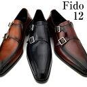 【期間限定ポイント10倍】革靴 ビジネスシューズ 本革 メンズ 日本製 結婚式 スリッポン Fido12 ダブルモンクストラッ…