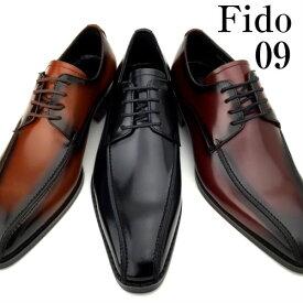 【期間限定ポイント10倍】革靴 ビジネスシューズ 本革 メンズ 日本製 結婚式 Fido09 スクエアトゥ 黒 赤 茶 ブラック ワインレッド ブラウン キャメル 幅広 3E 撥水加工 紳士靴