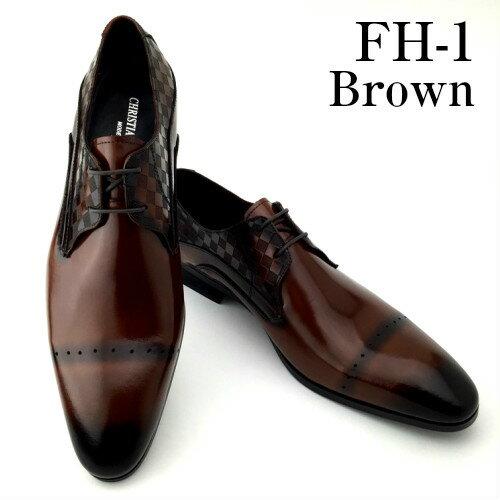 革靴 ビジネスシューズ 本革 メンズ 日本製 結婚式 Fido10 内羽根 ストレートチップ スクエアトゥ 黒 茶 赤 ブラック ブラウン キャメル ワインレッド 幅広 3E 撥水加工 紳士靴