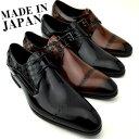 ビジネスシューズ 革靴 本革 メンズ 日本製 Christian Carano クリスチャンカラノ ブラック ブラウン 黒 茶 FH-1 FH-2…