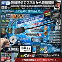 【クーポンで3000円OFF】 小型カメラ 小型 防犯カメラ 基板ユニット 防犯カムカム MC-UT012 Wi-Fi通信 遠隔操作
