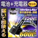 【電池・充電器セット】ヘッドライト LEDヘッドライト 懐中電灯 LED懐中電灯 懐中電灯 懐中電灯