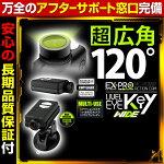 アクションカメラ120度広角レンズgoproより軽いアクションカメラドローンカメラFPVマウントセット