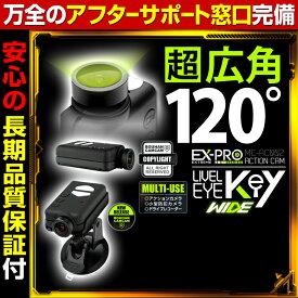 小型カメラ アクションカメラ 120度広角レンズ goproより軽い アクションカメラ ドローン カメラ FPV マウントセット 【あす楽】