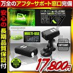 アクションカメラgoproより軽いアクションカメラドローンカメラFPVマウントセット