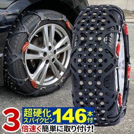 【公式】 タイヤチェーン 非金属 BIGFOOT FAST2 非金属タイヤチェーン スノーチェーン 取付動画付き 安全性向上タイプ 【2本セット】 【あす楽】