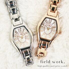 腕時計 レディース メタル 大人可愛い 仕事用 トノーフェイス オフィス OL メタルバンド 小物 雑貨 プチプライス プチプラ フィールドワーク