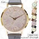 腕時計 レディース 花柄 ボタニカル 仕事用 雑貨 小物 時計 可愛い フェンダ プチプラ 日本製ムーブ フィ…