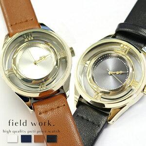 腕時計 レディース 革ベルト スケルトンウォッチ シースルー 透明 クリアウォッチ バレンタイン プチプラ 日本製ムーブ フィールドワーク ホロウ 一年保証