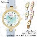 腕時計 レディース ラメ 水彩 マーブル キラキラ 可愛い 革ベルト プチプラ 日本製ムーブ フィールドワーク エピ 一年保証