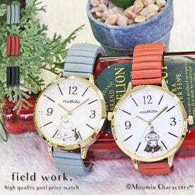 腕時計 ムーミン ムーミン谷 リトルミイ ジャバラベルト 蛇腹 付けやすい 大きめ オススメ トレンド プチプラ プレゼント レディース 30代 40代 フィールドワーク 一年保証 日本製ムーブメント