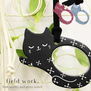 ルーペ メガネ 携帯 ペンダント ネックレス 拡大鏡 猫 おしゃれ かわいい ネコ プチプラ 作業用ルーペ 小物 雑貨 フィールドワーク