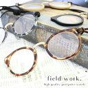 ルーペ メガネ 携帯 プチプラ ペンダント ネックレス 拡大鏡 おしゃれ 作業用ルーペ 小物 雑貨 フィールド…