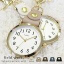 腕時計 懐中時計 キーチェーン キーホルダー キレイめ ロゼッタ プチプラ プレゼント レディース フィールド…