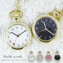 腕時計 懐中時計 キーチェーンウォッチ キーホルダー 可愛い キュート メリリー プチプラ プレゼント レディース フィールドワーク