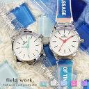 【りぼん5月号掲載商品】腕時計 キッズ クリアベルト カラバリ多数 小さめ かわいい 夏 シーラ プチプラ プ…