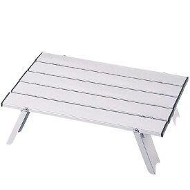 テーブル 折り畳み キャンプ バーベキュー BBQ ピクニック キャプテンスタッグ アルミ ロールテーブル コンパクト ( AP00474 / M-3713 )【QCA25】