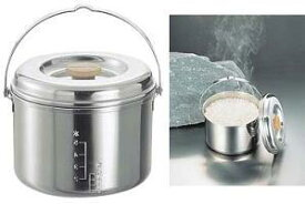 3層鋼ごはん炊きクッカー(5合) (AP00799/M-8610)【分類:鍋/ナベ】 (キャプテンスタッグ)【QCA04】