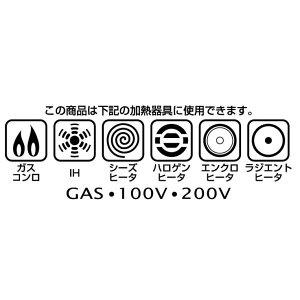 ダッチオーブンIH鍋おしゃれUG-3063角型ダッチオーブン【CAG】