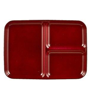 仕切り皿おしゃれ皿食洗機対応K-6133K-6133漆器彩クリーンコート角型仕切皿大赤溜【AP】