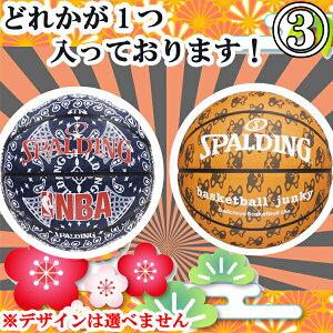 2019年SPALDING福袋(SP10677117)【SPALDING】