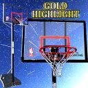 バスケットゴール スポルディング GOLD HIGHLIGHT 73009jp (SP10675327) 【 スポルディング バスケットボール ゴール …