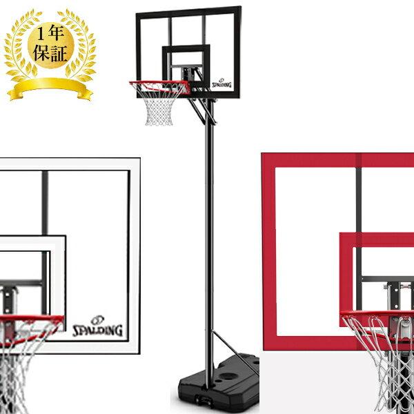 バスケットゴール 【 スポルディング × フィールドボス コラボ 】 ( 77351cn / SP10240049 )【 スポルディング バスケットゴール バスケットボール ゴール 】【QBI07】
