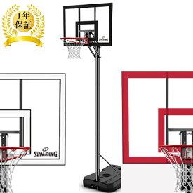 バスケットゴール スポルディング バスケットボール ゴール ( 77351cn / SP10240049 )(バスケットゴール 家庭用 バスケットゴール 屋外)【QBJ38】
