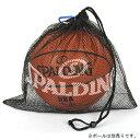 【 バスケットボール 】シングルバッグキャリアー サイズ ( 8422SCN / SP10245095 )【 スポルディング スポルディング ボール バスケット...