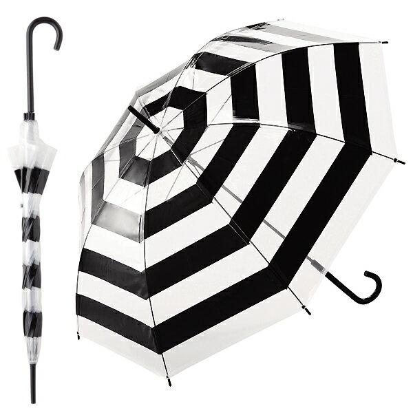 【 パール金属 】ファッションビニールアンブレラ ボーダーブラック ( N-8493 / AP10245400 )【 ビニール傘 かわいい 傘 透明 おしゃれ ボーダー柄 100cm 大きめ 】【QBH33】