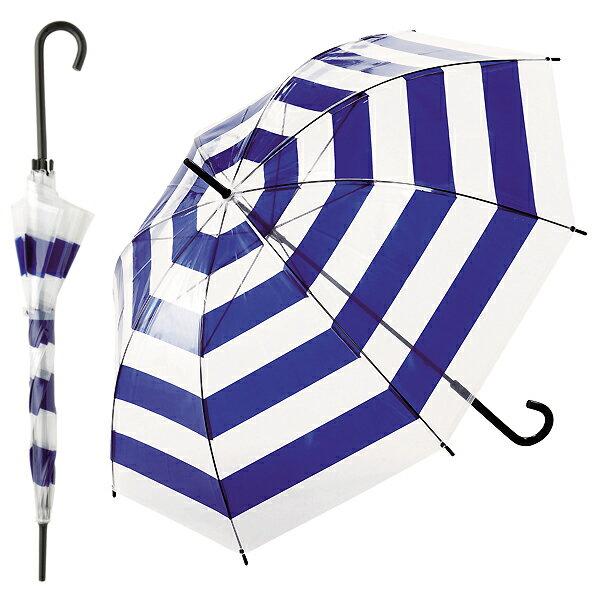 【 パール金属 】ファッションビニールアンブレラ ボーダーブルー ( N-8494 / AP10245401 )【 ビニール傘 かわいい 傘 透明 おしゃれ ボーダー柄 柄 100cm 大きめ 】【QBH33】