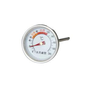 【 カワセ 】スモーカー用温度計 ( BD-438 / KA10252679 )【 カワセ 温度計 スモーク用 】【QCB02】