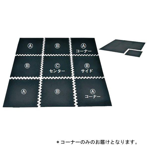 ジョイントゴムマットコーナー ( H-7271A / TOL10256767 )【 トーエイライト 】