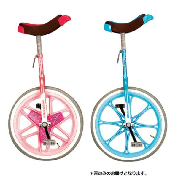 【DK99】一輪車(エアタイヤ)18インチ 青 ( EKD328-700 / ENW10266601 )【 エバニュー 】【QBI23】
