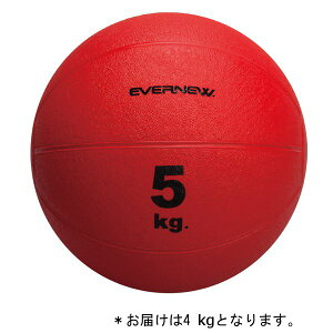 エバニュー トレーニングボール メディシンボール4kg ETB418 特殊送料【ランク:C】 【ENW】 【QCB02】